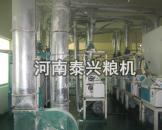 西藏40吨青稞面设备
