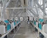 山西晋城60吨面粉机安装案例