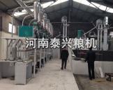 郑州地区安装的10吨级石磨面粉机