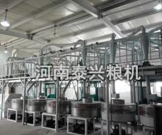 8组石磨面粉机
