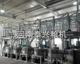 新疆奇台县8组石磨面粉机组安装案例