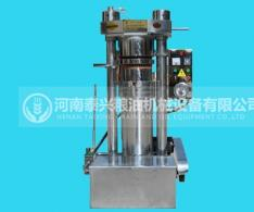新型液压榨油机